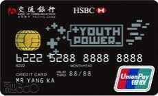 信用卡收入证明 工作证明和收入证明哪个更重要
