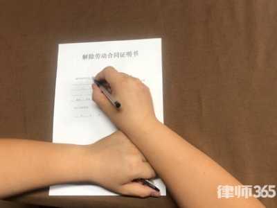 劳动合同续签申请范本 员工续签劳动合同范文