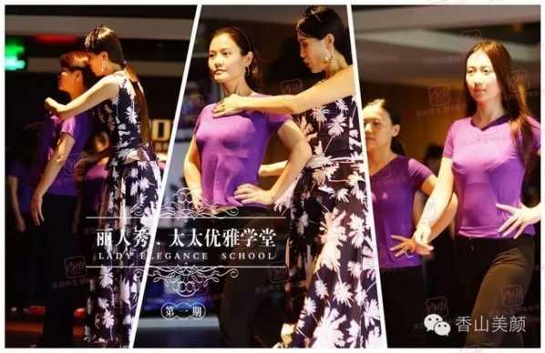 徐州香山美容 对话徐州市香山美容院创始人潘丽娜女士