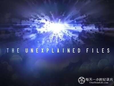 未解之谜第一季 探索频道《未解之谜The Unexplained Files》第1-2季