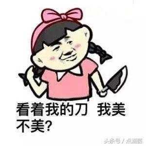 刘飞儿打小舅子 绝地求生单排不进前三就裸奔