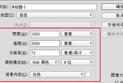 网页页面设计规范 web网页、手机app设计规范