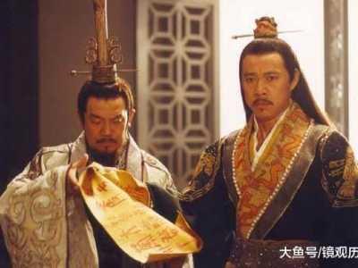 汉朝皇帝后人 秦始皇做了两件造