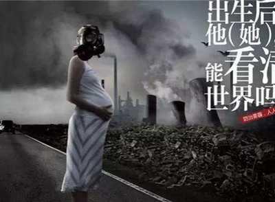 雾霾对人体的危害 雾霾对身体的