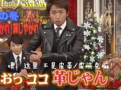 关于日本的笑话 日本人最爱的冷笑话TOP10