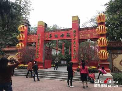 羊城起义 广州起义烈士陵园2018年迎春花会