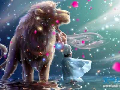 狮子座是几月份的 狮子座是几月几号到几月几号