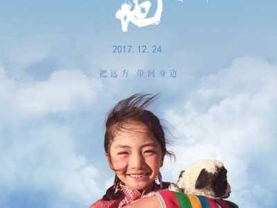 2017央视最新纪录片 央视纪录片《极地Extreme Road》全7集