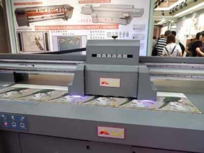 喷墨打印机改装uv墨水 如何调整UV打印机的墨水输出厚度