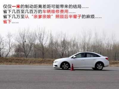 100码制动距离最好的车 制动距离定死活4款制动距离40米左右的车