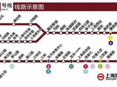 上海哪条地铁最长 国内唯一一条跨省地铁线路