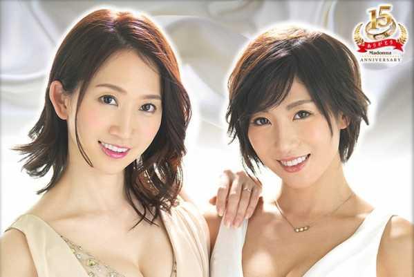 水户香奈与遥彩音合作番号JUY-581超强人妻玩弄男同学 水户香奈和黑人怎么看