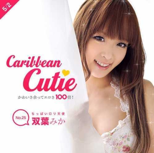 一个萝莉颜值的超漂亮美少女 2019好看的日本素人番号