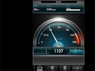 3g和4g的技术区别 手机3g网络和4g网络的区别