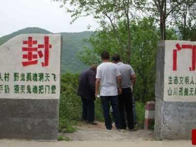 中国十大邪门事件 中国十个最邪门的地方