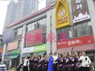 湖南美容院加盟 湖南省加盟商签约成功