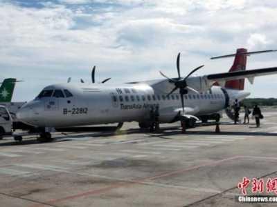 台湾航空空难表 空难完整报告约一年后出炉