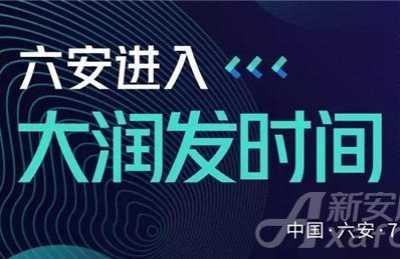 南京大润发 大发广场产品发布会暨大润发签约入驻仪式盛装启幕