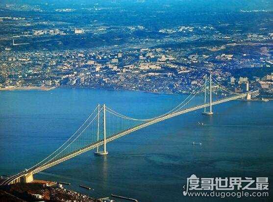 全长3911米的明石海峡大桥至今未破记录 中国上最长的吊桥