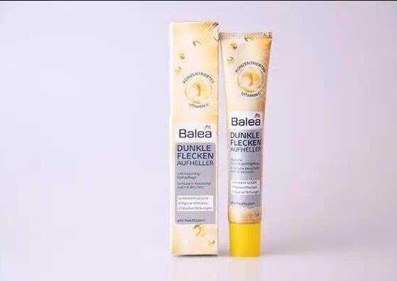 Balea芭乐雅维C淡斑精华乳 balea淡斑精华好吗