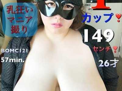 露出任务的番号 超级乳房骑兵番号17部