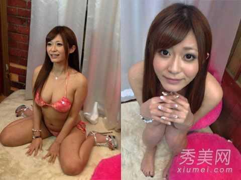 北川瞳番号封面护士 北川瞳的作品封面