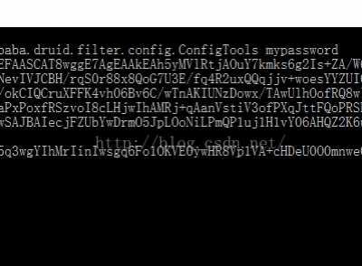 druid密码加密解密 使用Druid加密数据库密码