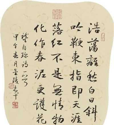 中国历史上最著名的十首爱情诗 世界上最著名的情诗