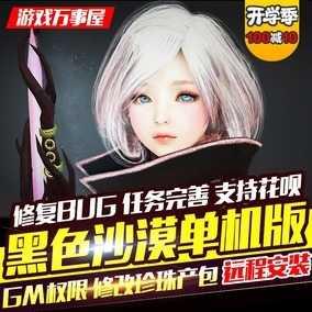 中国解密文件 中国机密文件解密