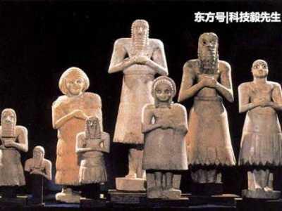苏美尔文明中的外星人 科学家在苏美尔文明记载中找到证据