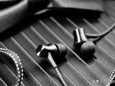 人民的名义小米赞助 售价49元的Type-C有线耳机还有谁