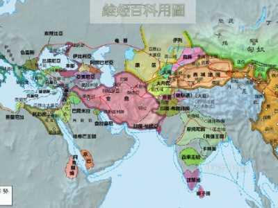 罗马帝国遇到东汉帝国 甘英——东汉出使大秦国的使者