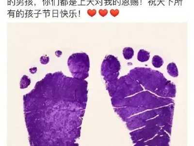 郑家榆老公 秋瓷炫产子老公于晓光微博确认
