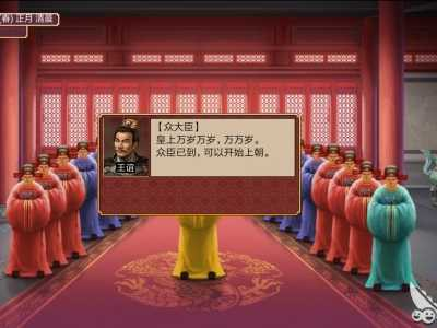 明朝对朝鲜约主要贡品 皇帝成长计划2攻略怎么要贡品