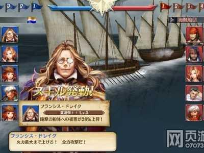 大航海时代海战 大航海时代5海战技巧分享