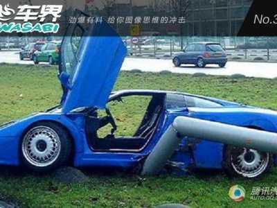 人类历史上最惨的车祸 世界10大最贵车祸