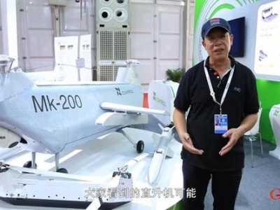 双螺旋桨直升机 这款双旋翼无人直升机有何特别之处