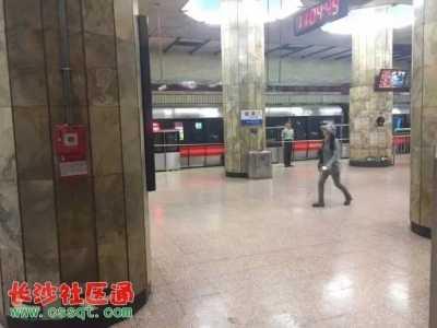 地铁一号线自杀 北京地铁1号线、2号线接连出现乘客跳轨自杀