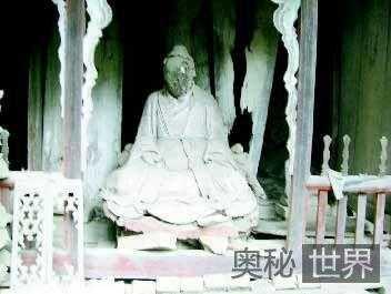 道士干尸图片 陕西华县发现坐化道士干尸
