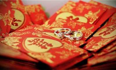 北京彩礼一般给多少 彩礼特点有哪些