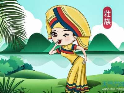 广西特色 广西壮族有哪些特色习俗