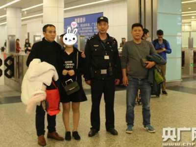 中国14岁的美少女 川粤铁警等多方联手寻回