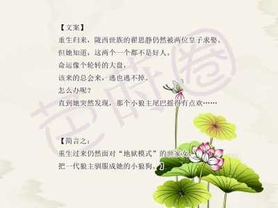 「可读」《楚襄有梦》作者 重生南北朝