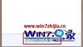 设置为家庭网络 windows7怎么把公共网络更改为家庭网络