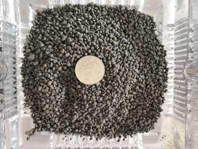 常德地面高清信号 常德哪里有地面找平陶粒服务至上