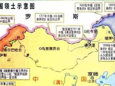 俄罗斯欠中国多少土地 俄罗斯霸占了中国多少土地