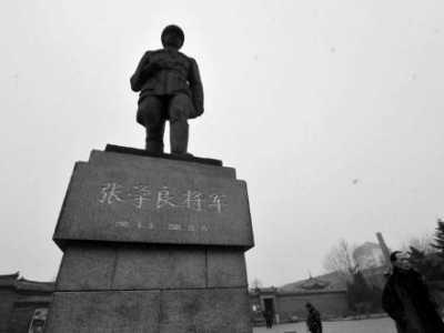 史学界定错了张学良生日 张学良雕像在哪儿