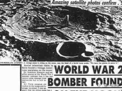 月球上发现二战飞机 月球背面发现过这些