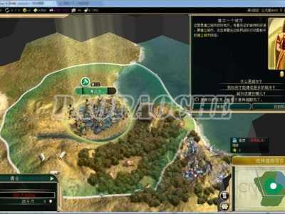 文明5美丽新世界考古隐藏遗迹发掘的方法 文明5考古学家