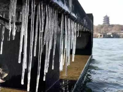 最大的雪花 昨天是杭州入冬以来最冷的一天